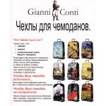 """Чехол """"Gianni Conti"""", сладкоежка, размер S"""