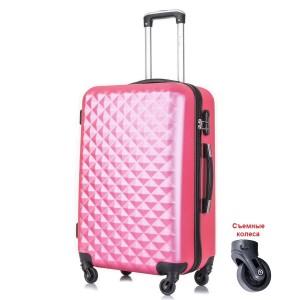 Чемодан L`case®️ PHATTHAYA, перламутровый розовый, средний размер
