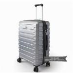 "Комплект чемоданов ""Verage"" серебристый, размеры (S/M+)"