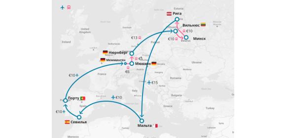 Летим смотреть 5 стран и 7 городов в одной поездке всего за 89 евро из Минска