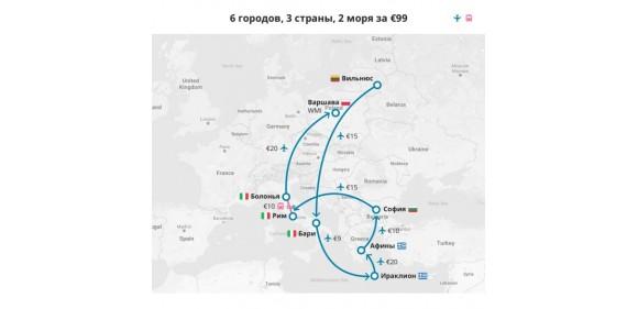 Евротур из Вильнюса 6 городов за 99 евро в сентябре-октябре