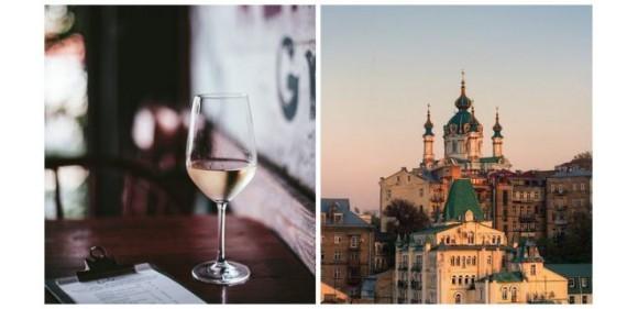 Сентябрьская сборка с Киевом, Одессой и Львовом за 43 евро.