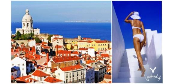 Хорошие цены для лета в Португалию Лиссабон всего за 75 евро в две стороны!